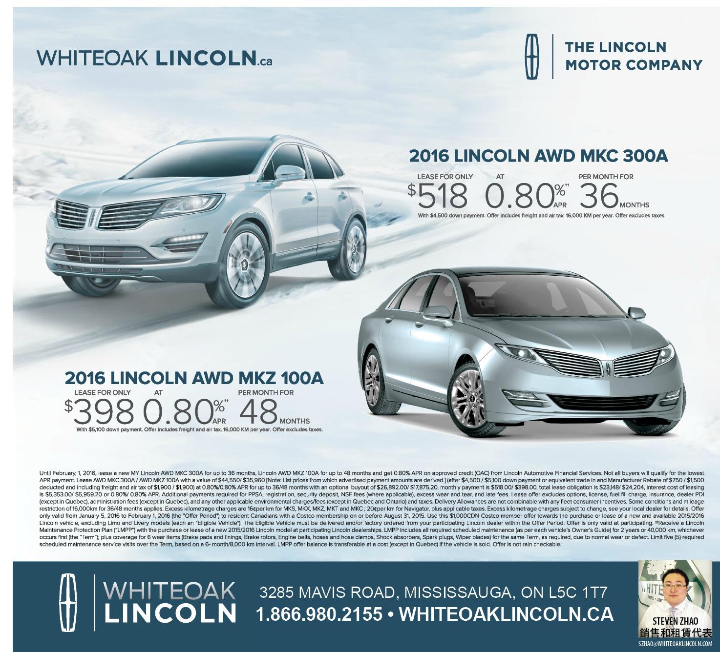 2016 Lincoln Cars: 大多伦多Whiteoak Lincoln车行 2016款林肯MKC 300A月付起价518元